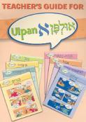 Ulpan Alef - Teacher's Guide