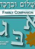 Shalom Uvrachah - Family Companion CD