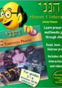 Hineni 1 Interactive CD