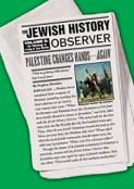 Jewish History Observer 3: The Challenge of Living in Two Worlds