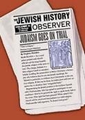Jewish History Observer 4: The Challenge of Responding to Tragedy