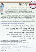 Hineni Prayer Booklet - Kedushah (Pack of 5)