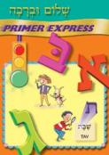 Shalom Uvrachah Primer Express