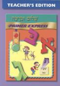 Shalom Uvrachah Primer Express - Teacher's Edition