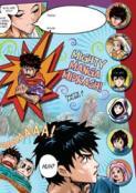 Manga Midrash Pocket Folder
