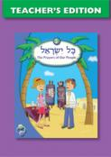 Kol Yisrael 3: Teacher's Edition