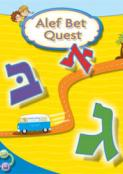 Alef Bet Quest: Interactive CD Edition