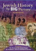 Jewish History - The Big Picture