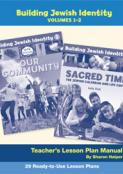 Building Jewish Identity Lesson Plan Manual (Vol 1&2)