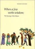 When a Jew Seeks Wisdom: The Sayings of the Fathers