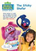 Shalom Sesame Set