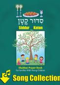 Siddur Katan Song Collection