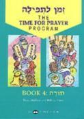 Z'man L'Tefilah Volume 4: Torah
