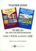 Z'man L'Tefilah Vol 1 & 2 Teacher's Guide
