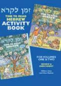 Z'Man Likro Activity Book