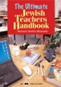 The Ultimate Jewish Teachers Handbook