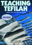 Teaching Tefilah