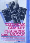 Tzedakah, Gemilut Chasadim, & Ahavah
