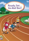 Ready, Set...Go Alef Bet! Online Learning Center Edition