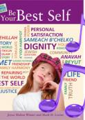 Living Jewish Values 1: Be Your Best Self (Book + Digital)