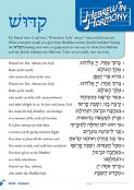 Hebrew in Harmony: Kiddush