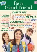 Living Jewish Values 3: Be a Good Friend
