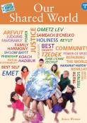 Living Jewish Values 4: Our Shared World