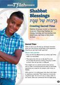 Making T'filah Meaningful Shabbat Blessings