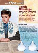 Making T'filah Meaningful Torah Blessings