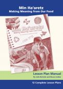 Min Ha'Aretz: Making Meaning from Our Food Lesson Plan Manual: From the Earth: Jewish Food and Tradition Teacher's LPM