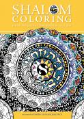 Shalom Coloring:Jewish Designs for Contemplation and Calm
