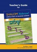 Shalom Hebrew Primer TG