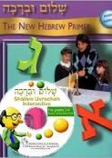 Shalom Uvrachah Expansion Pak (Script Edition + CD)