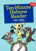 Ten Minute Hebrew Reader Revised