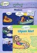 Ulpan Alef Expansion Pak (Folders + CD)