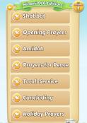 Hineni OLC: Amidah