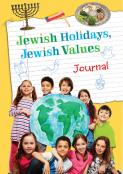 Jewish Values Challenge Cards: Playing Cards | Behrman ...