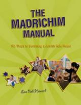 Image of The Madrichim Manual with Lisa Bob Howard