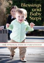 Image of Blessings and Baby Steps with Ilana Grinblat