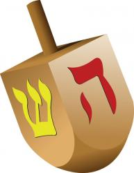 image of a dreidel