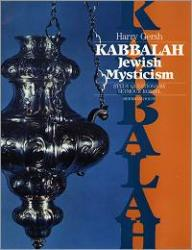 an examination of the kabbalah centre Karen berg, leader of the kabbalah centre, sent a private note out last night to her followersthat would mean madonna, demi moore and ashton kutcher, lucy liu, james van der beek, and all.