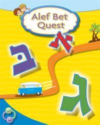 Alef Bet Quest download learn Hebrew alphabet language Prayer book Hebrew textbook Hebrew CD Prayer CD Hebrew software Hebrew computer program Learn Hebrew Assessment  Behrman House Prayers of Our People  textbooks text book
