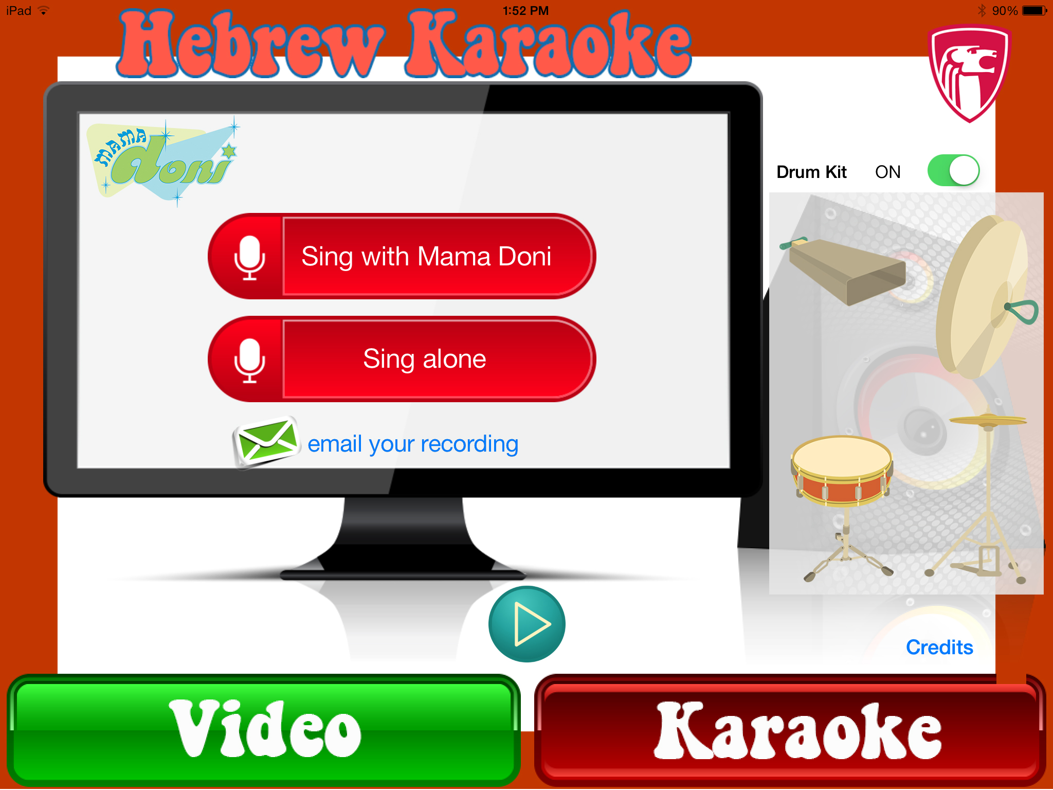 Take a Look at the New Hebrew Karaoke App! | Behrman House
