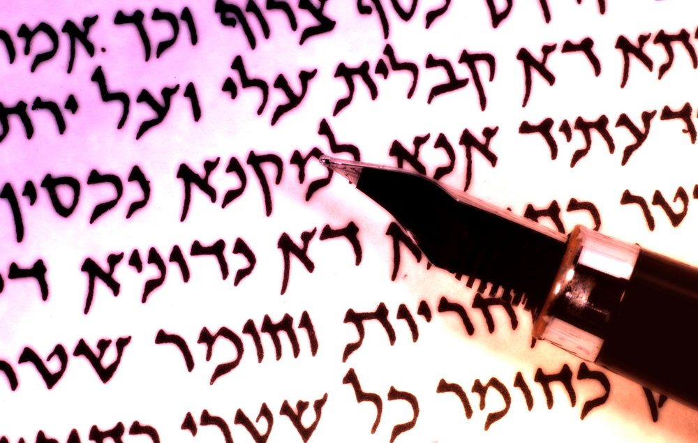 Hebrew Calligraphy Behrman House Publishing