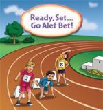 Ready, Set...Go Alef Bet!